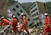 Китайское землетрясение